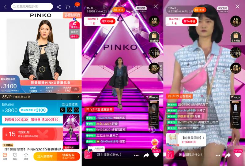 virtual fashion show