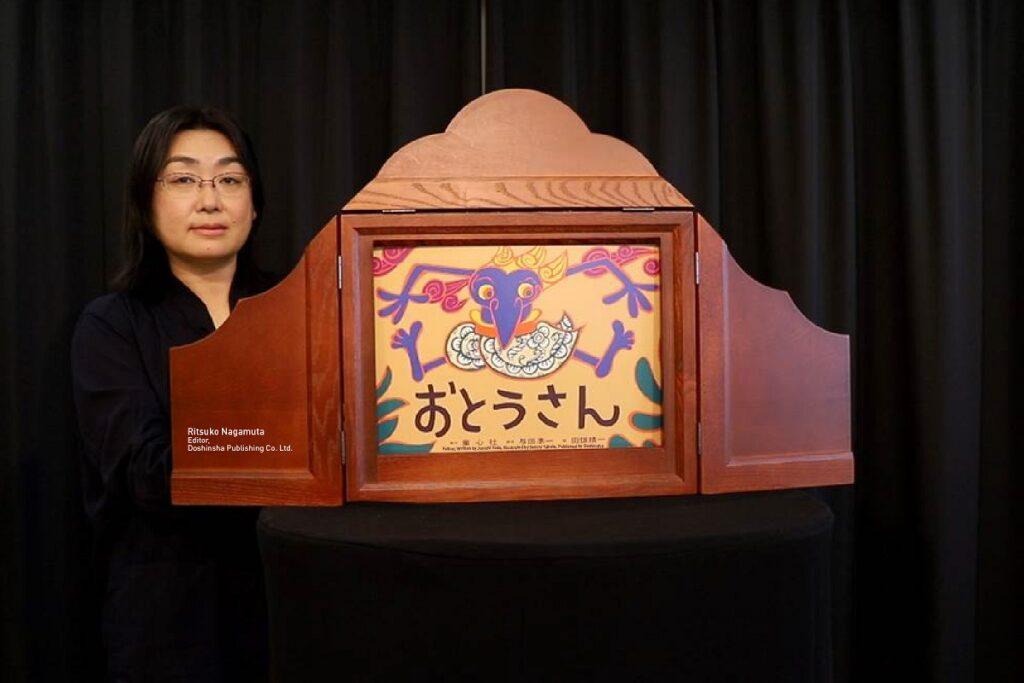 คุณนากามูตะ ริสึโกะ
