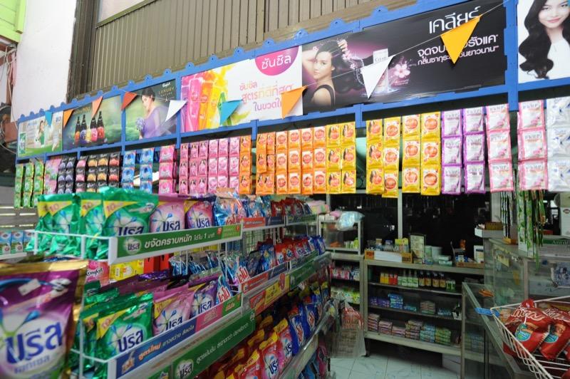 Unilever_Traditional Trade