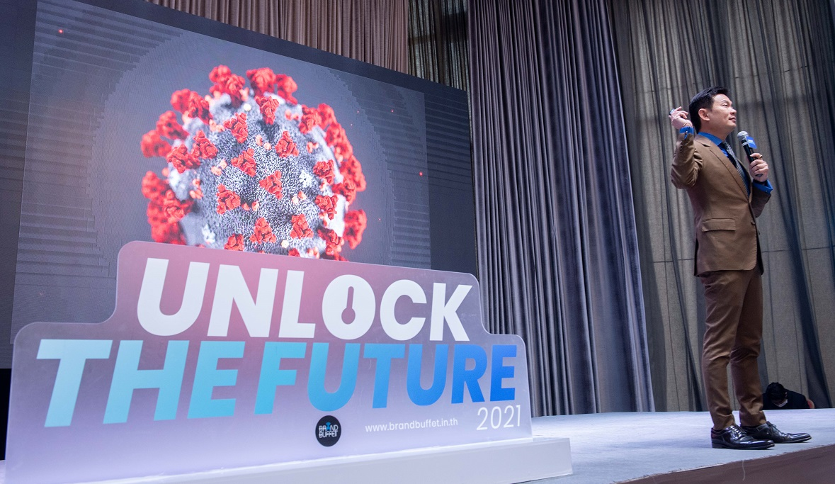 unlock the future 2021