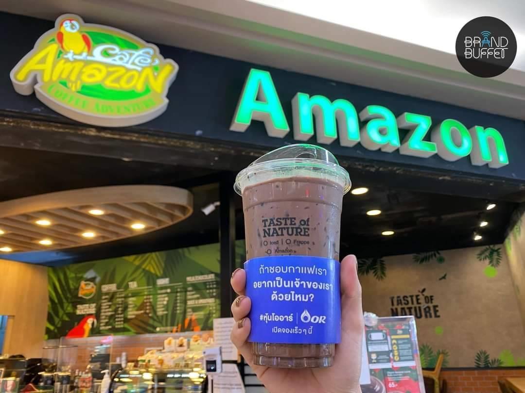 cafe amazon or