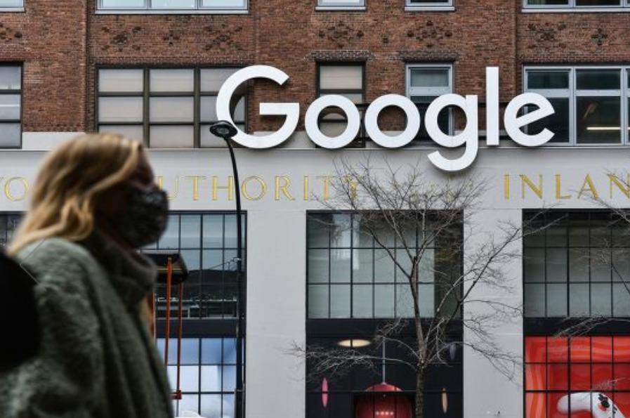 google office new york city