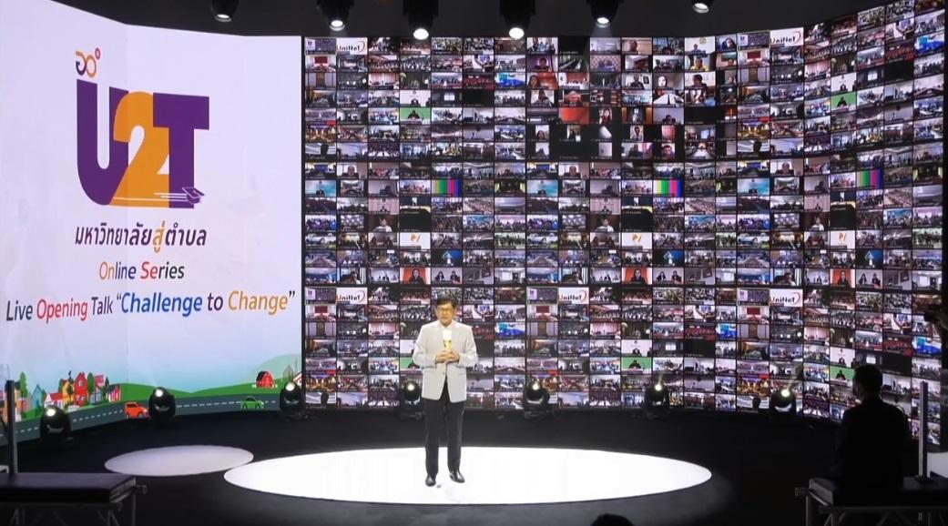 CMO digital event