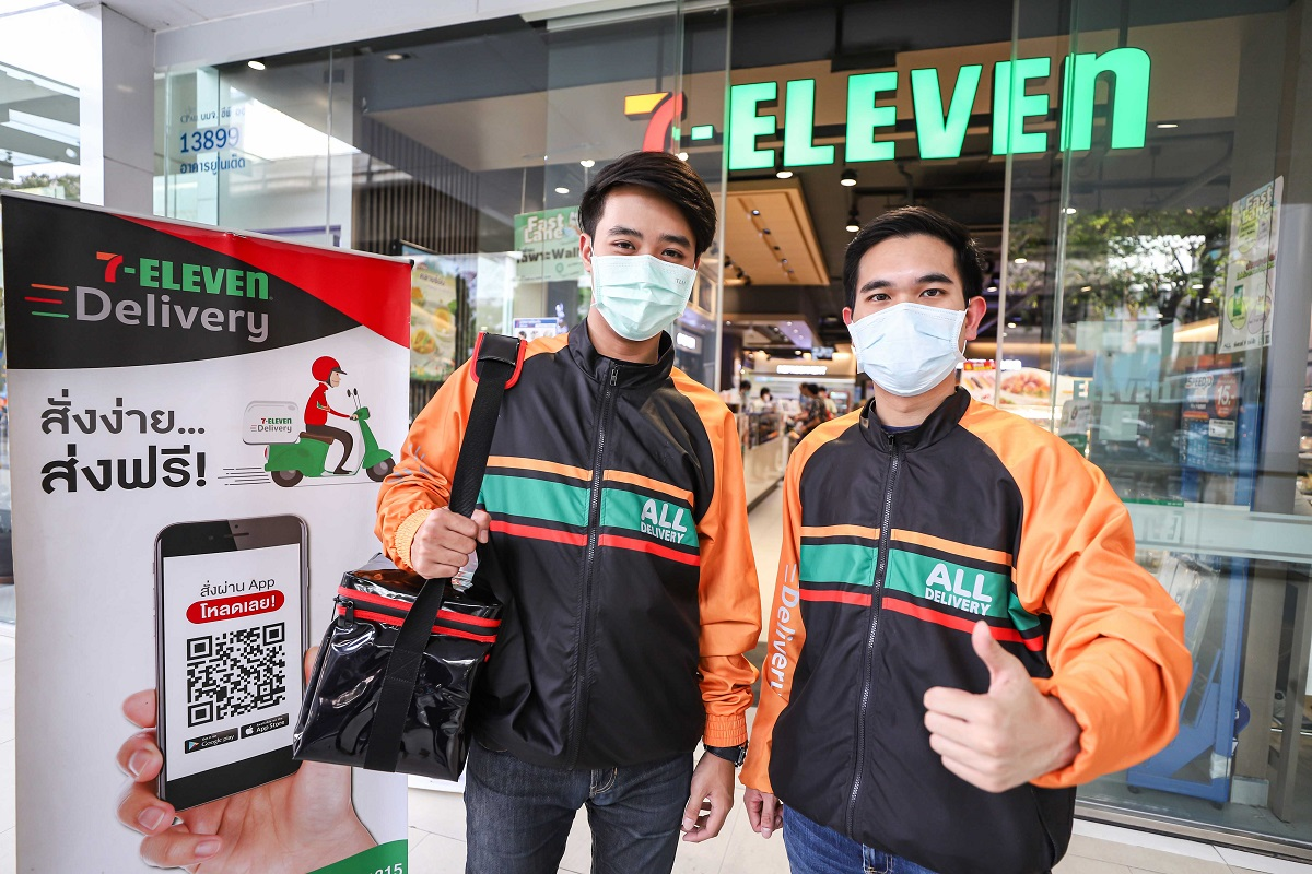 CPALL 7Eleven delivery