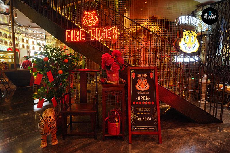 Fire-Tiger-Bar-&-Restaurant