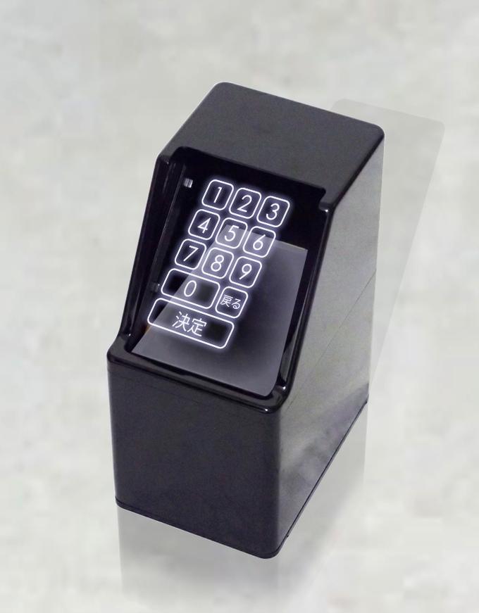 Japanese-toilet-new-technolgy-hologram-floating-screen-touch-coronavirus-pandemic-hygiene-Japan-Murakami-3