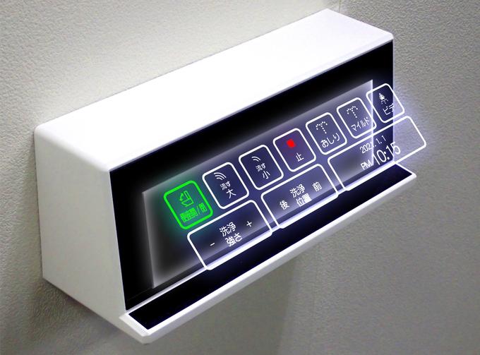 Japanese-toilet-new-technology-hologram-floating-screen-touch-coronavirus-pandemic-hygiene-Japan-Murakami-2-1