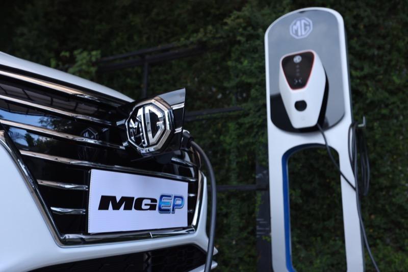 MG - NEW MG EP - Charging