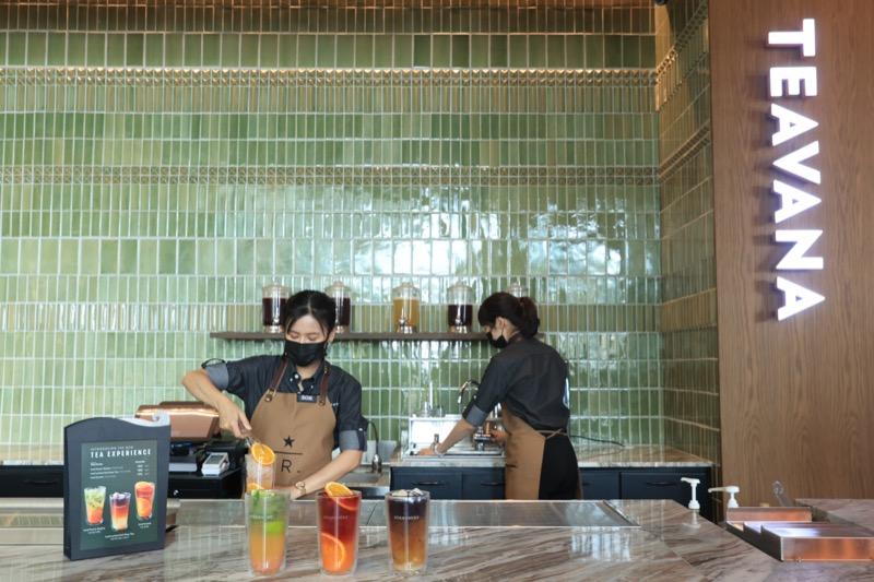 Teavana Bar