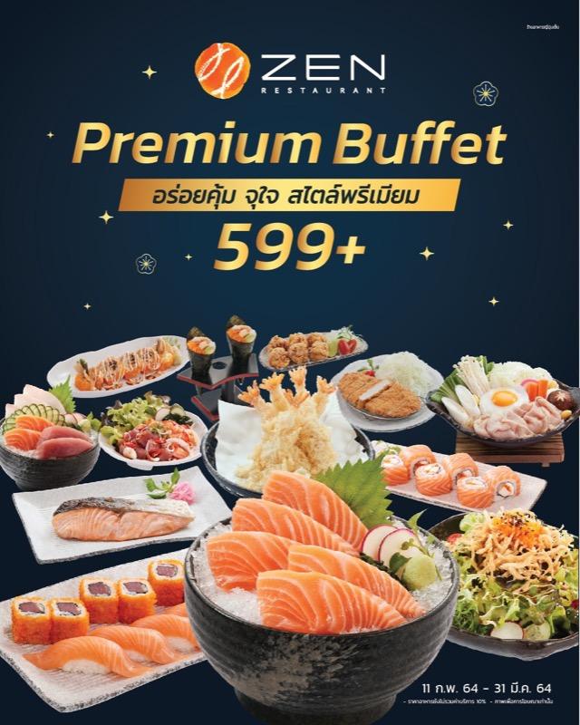 ZEN Japanese Restaurant_Premium Buffet