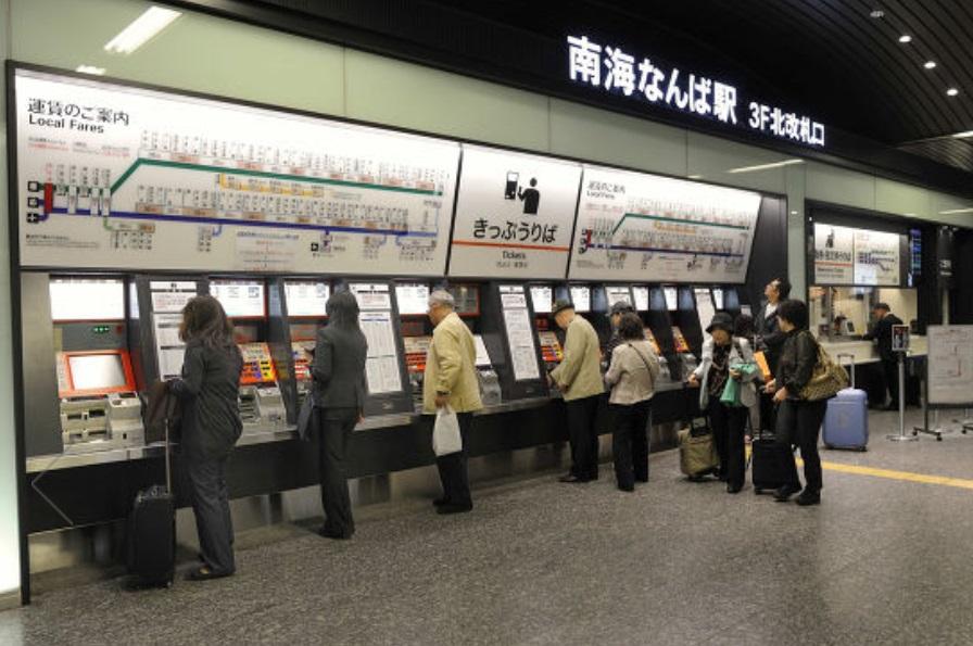 osaka station ticket machine