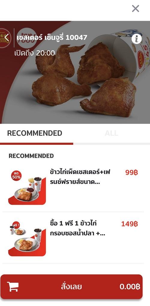 true food 03