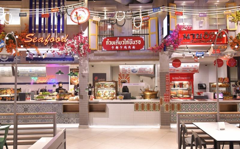 Gourmet Eats Food Court
