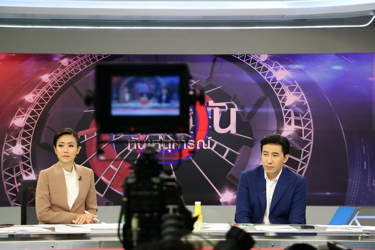 CH3 news ช่อง 3 บีอีซี