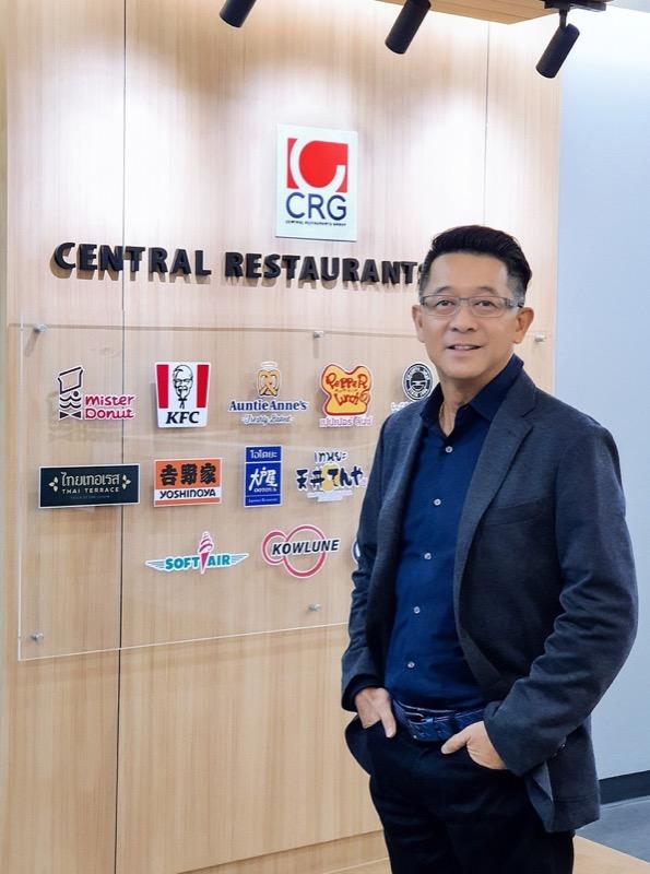Central Restaurants Group (CRG)