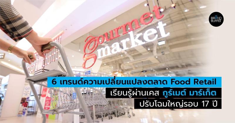 Gourmet Market and Gourmet Eats