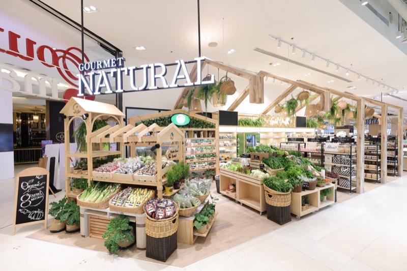 Gourmet Market_GOURMET NATURAL