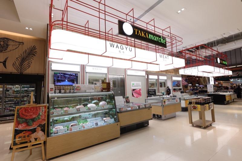 Gourmet Market_TAKA MARCHE