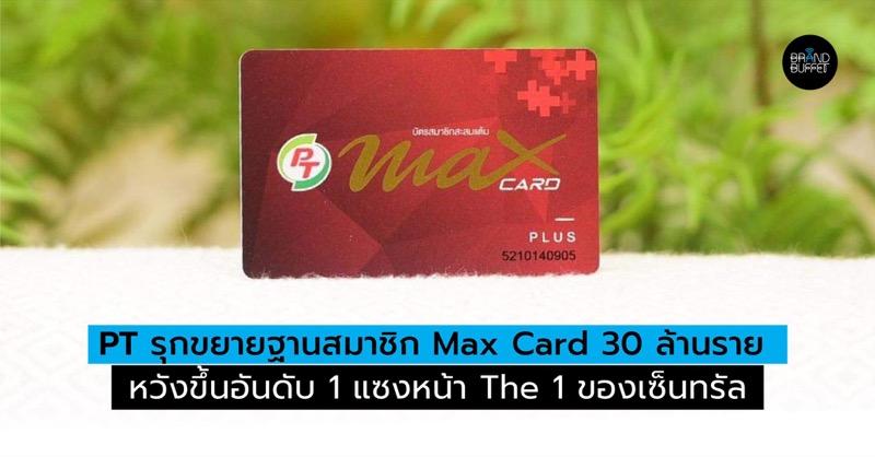 PT Max Card