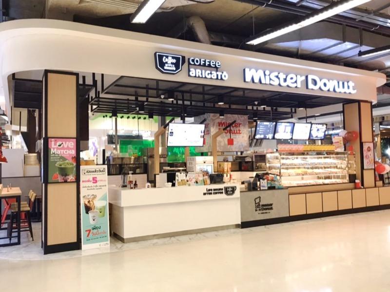 Shop in Shop_Arigato X Mister Donut