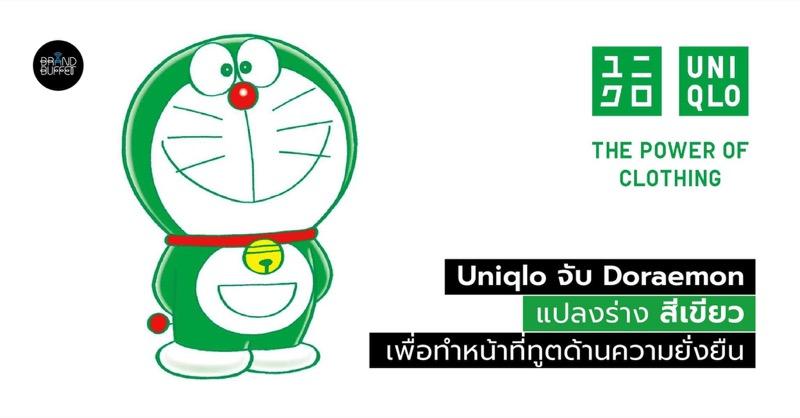 UNIQLO x Doraemon Sustainability Ambassador