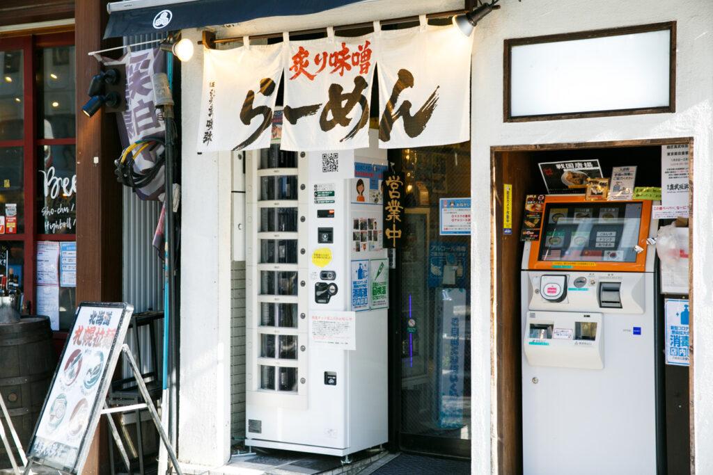 covid19 pcr vending machine japan