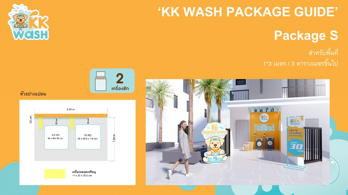 kk wash package S