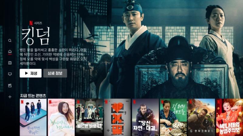 korean_content