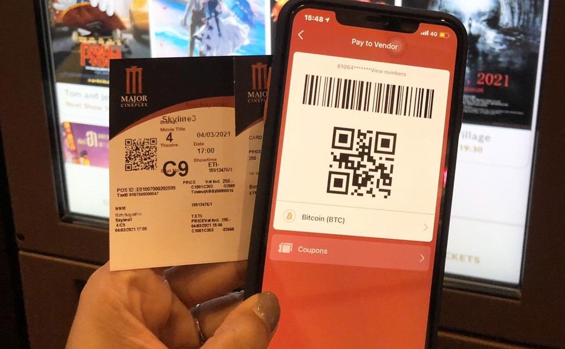 major bitcoin ticket