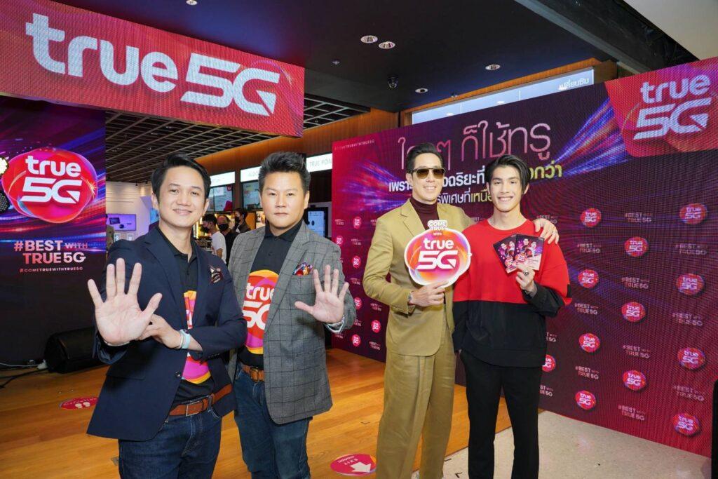 true 5g music mk campaign