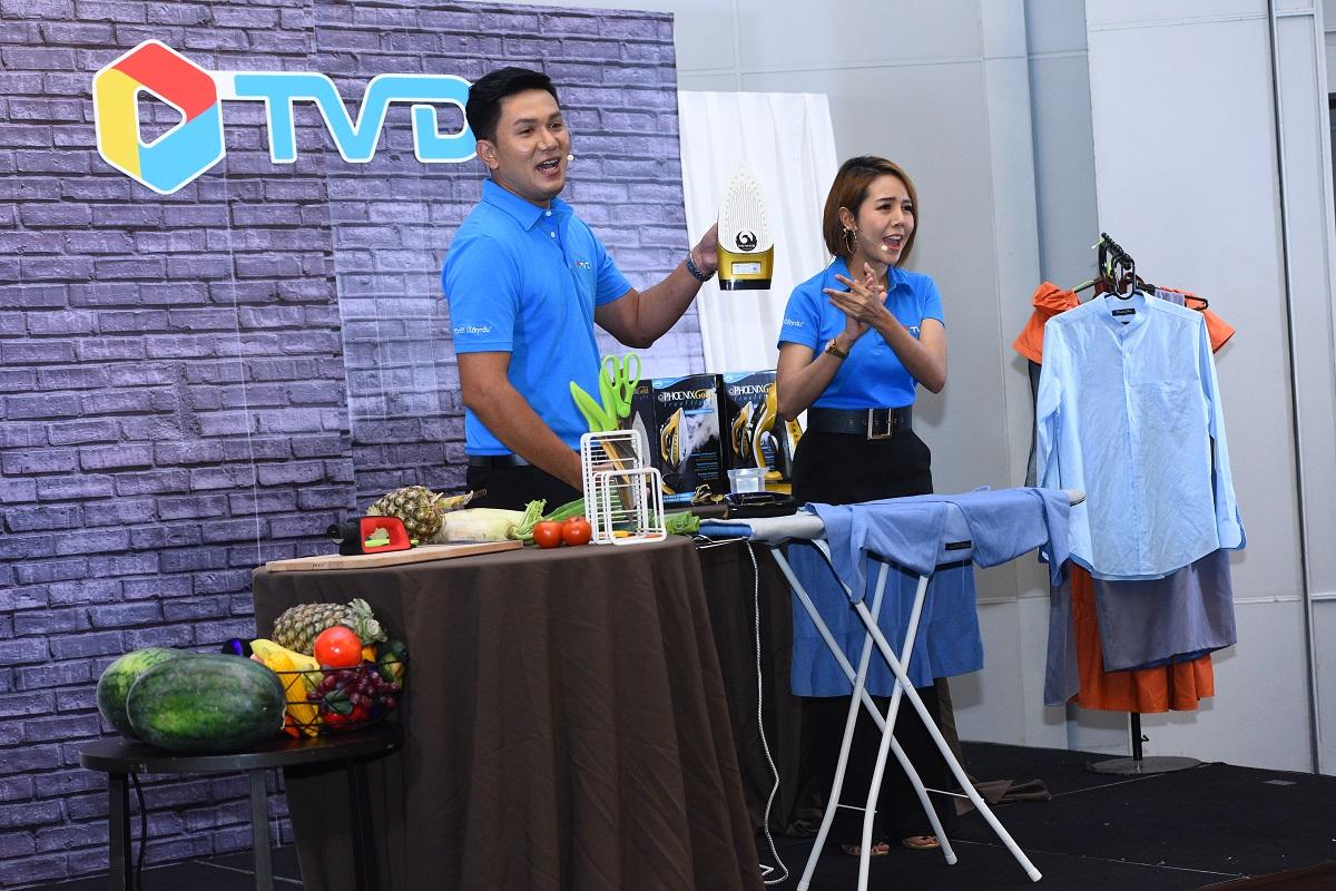 tv direct tv shopping