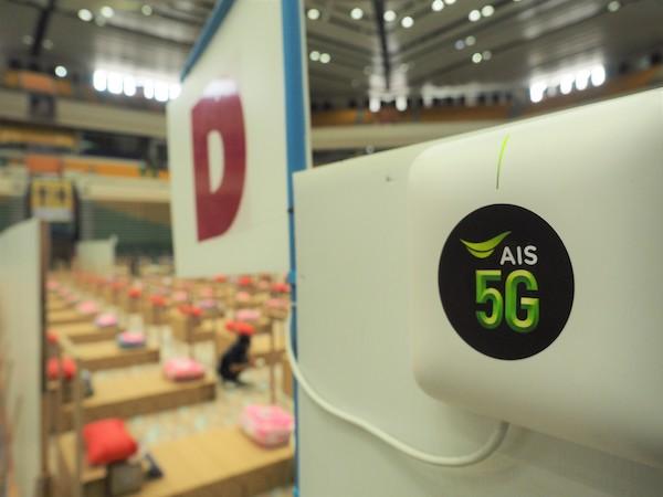 AIS 5G สู้ภัย Covid-19 ระลอก 3