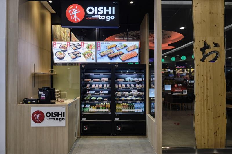 Oishi To Go