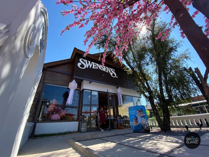 Swensen's Regional Flagship Store_Nan