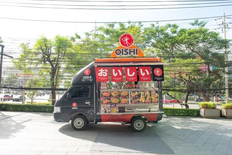 Oishi Food Truck