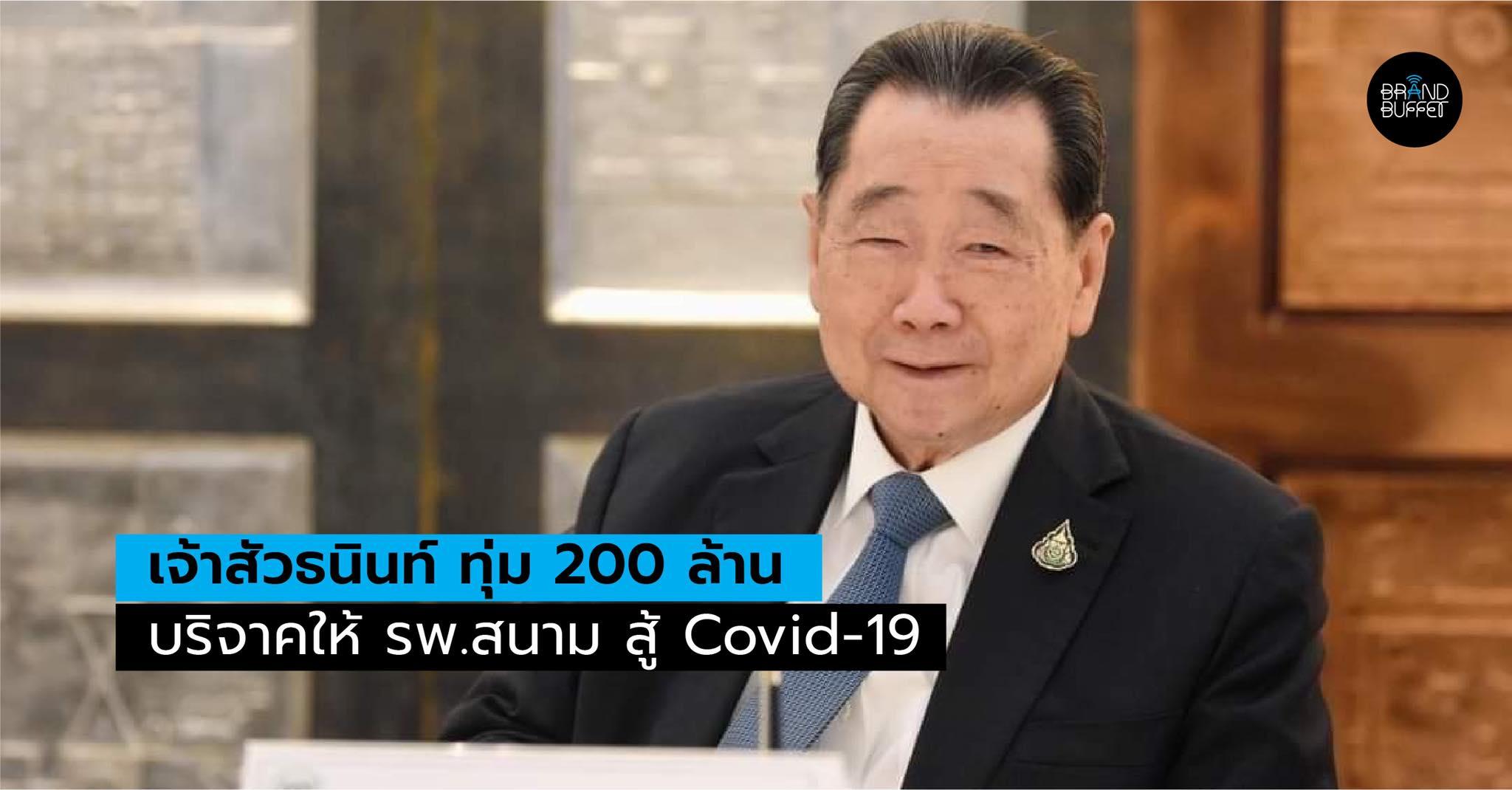 CP covid