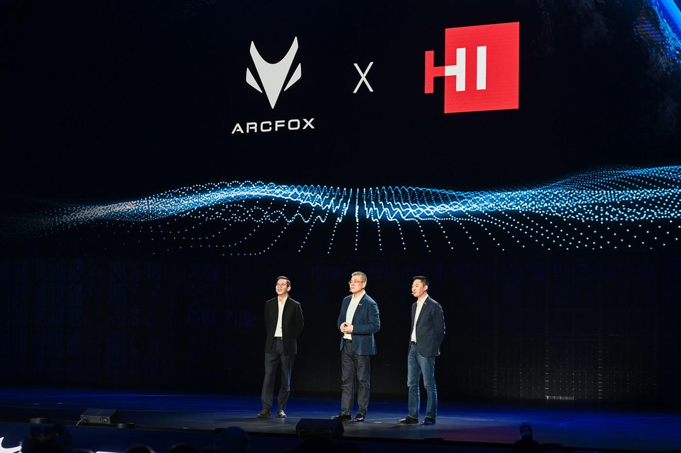Huawei Inside_1