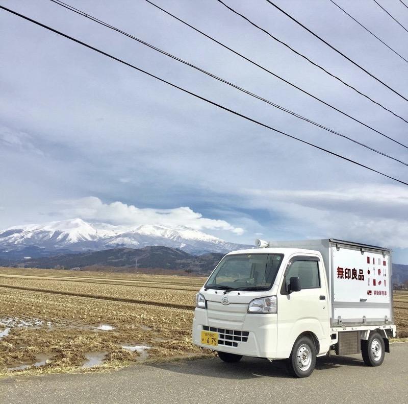 MUJI Truck