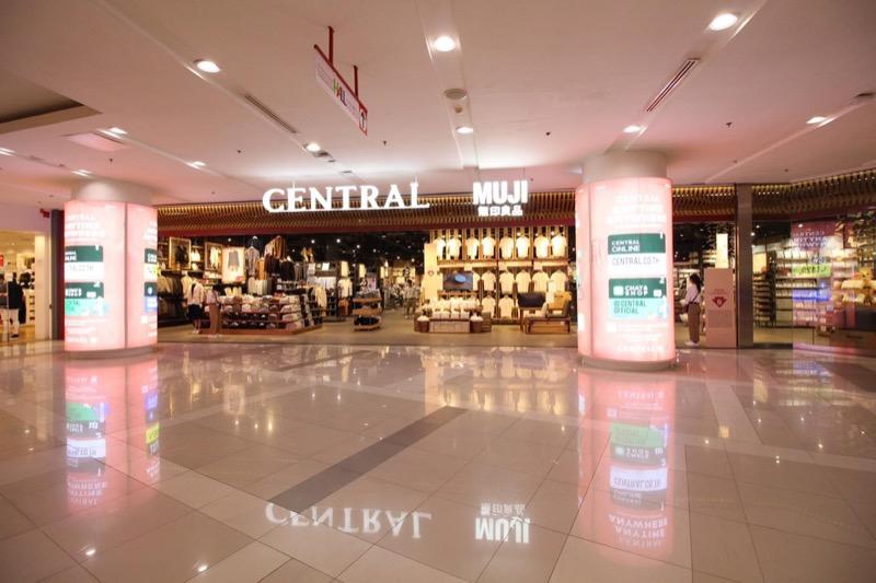 MUJI_Central