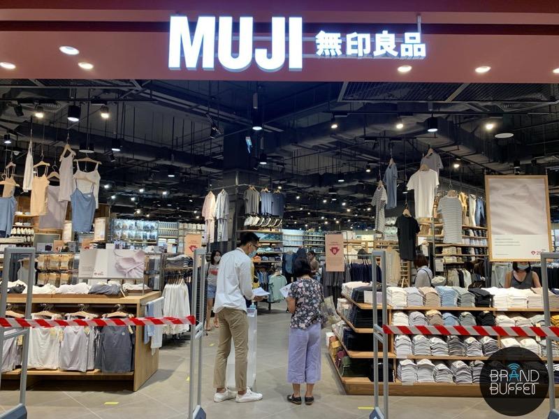 MUJI_The Mall