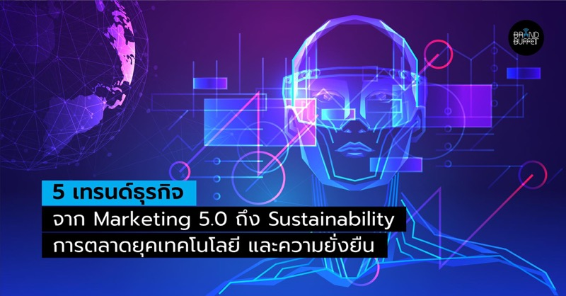 Marketing 5.0 & Marketing Trends