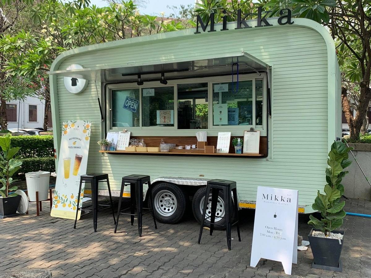 Mikka Cafe After You