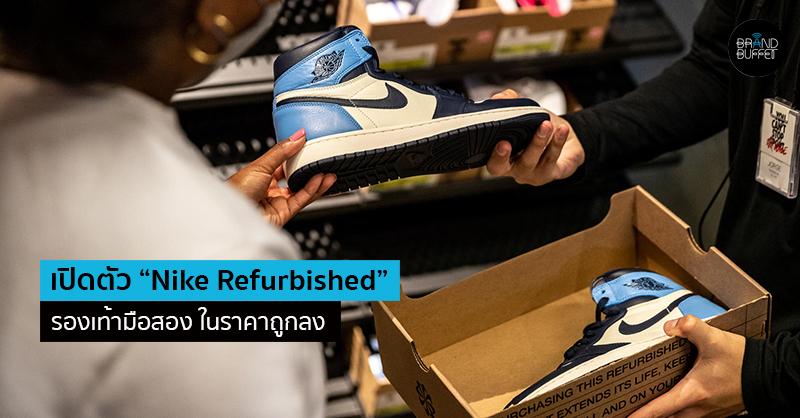 Nike-Refurbished