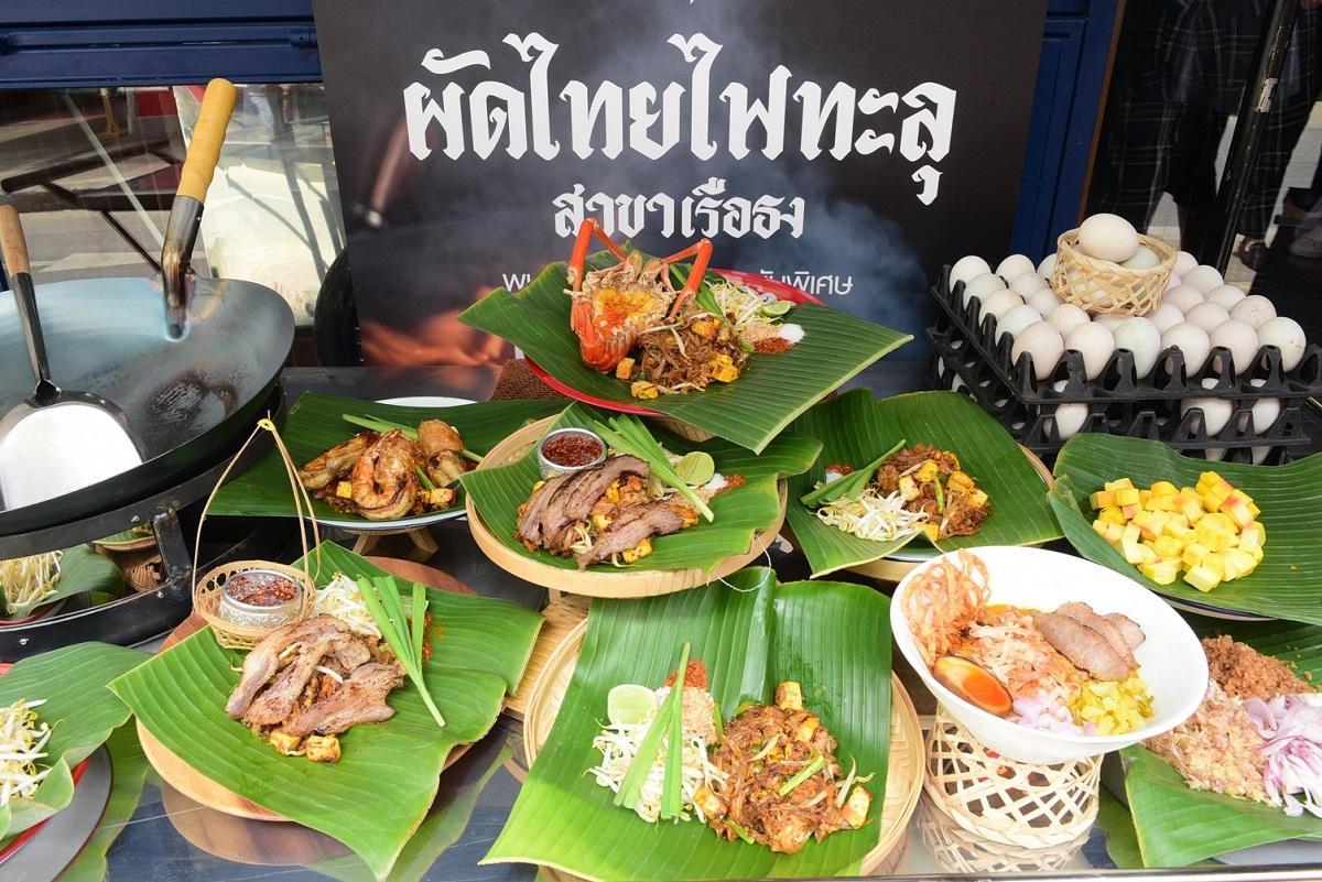 Pad Thai Fa Ta Lu ผัดไทยไฟทะลุ