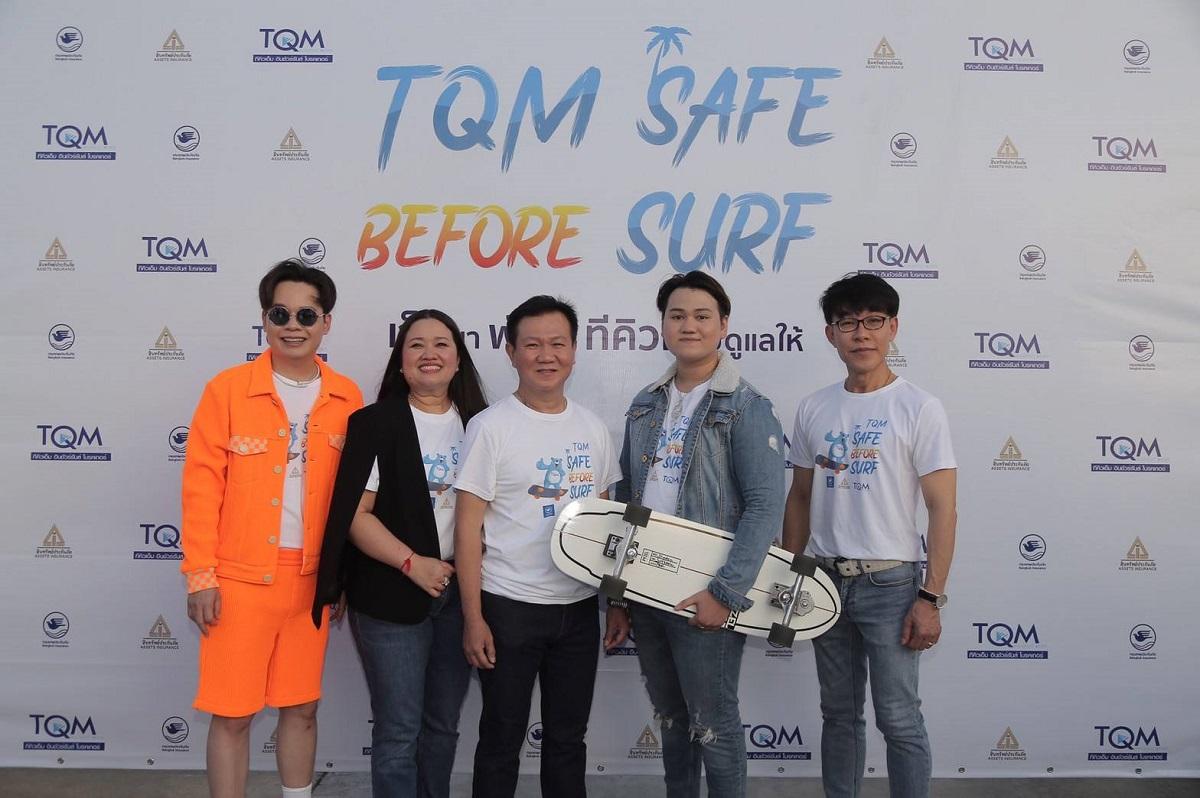 TQM Surf Skate