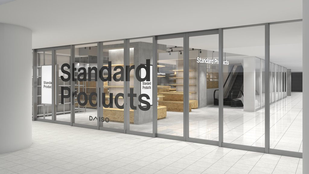 daiso standard products 02