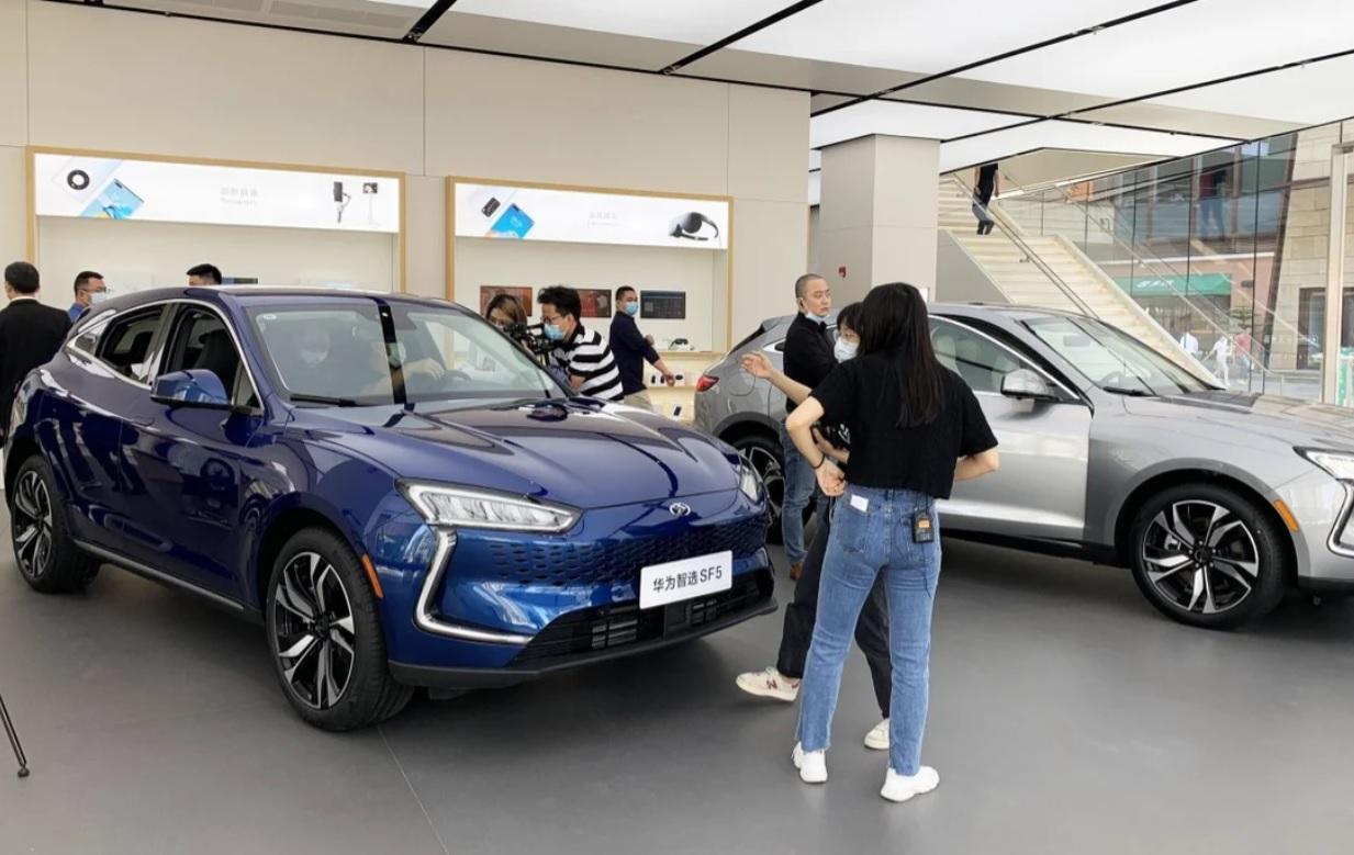 huawei flagship store smart car SERES