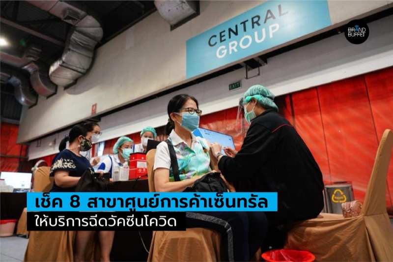 CPN-Central Shopping Mall-Provincial Vaccination Centers