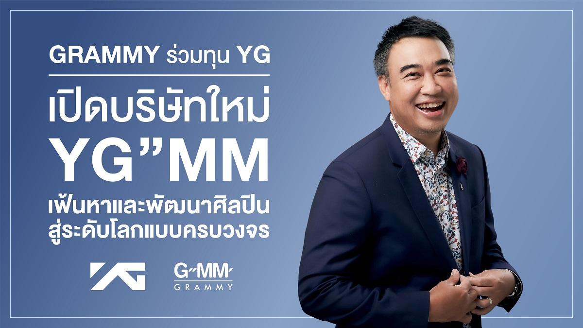 GMM Grammy joint venture YG Entertainment