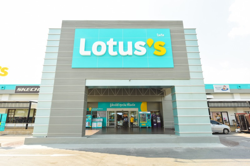 Lotus_s